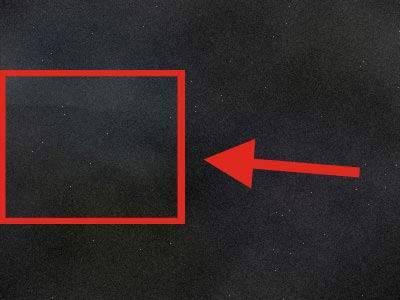 выделенная область на внутреннем экране